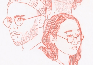 Yaeji Remixes The Range's Nocturnal Summer Rave Track 'With You'