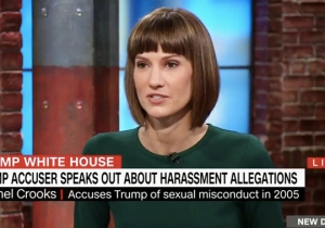 One Of Trump's Sexual Misconduct Accusers Is 'Thankful' That Billy Bush Spoke Out On The Hot-Mic Footage