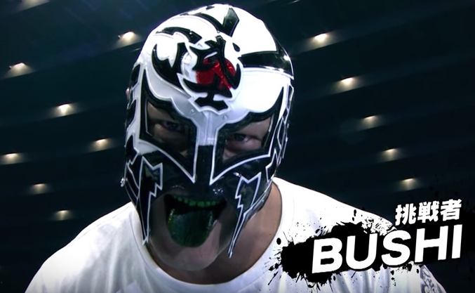 NJPW Now Sells The Most Beauti...