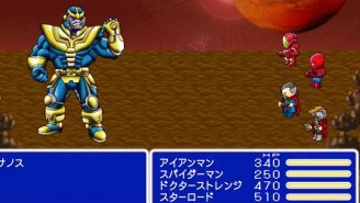 The Japanese 'Infinity War' Twitter Shares A 16-Bit 'Final Fantasy'-Style Battle Between Thanos And The Avengers