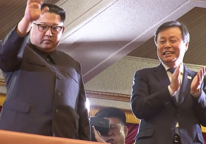 Kim Jong-Un Attended A K-Pop Girl Band Concert In A Rare Embrace Of South Korean Culture