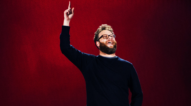 seth rogen hilarity for charity