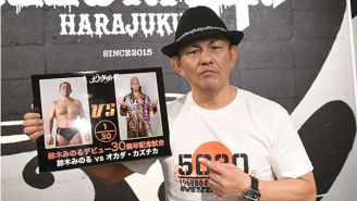 Minoru Suzuki Will Celebrate The 30th Anniversary Of His Wrestling Debut By Taking On A Big Name Opponent