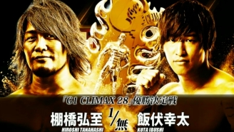 NJPW G1 Climax 28 Final Results 8/12/18