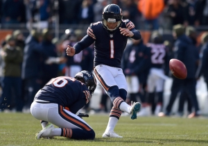 Bears Kicker Cody Parkey Hit The Uprights Four Times Against The Lions
