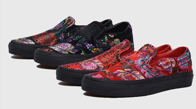 Embroidered Floral Slip-Ons