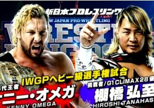 Everything You Need To Know About NJPW Wrestle Kingdom 13