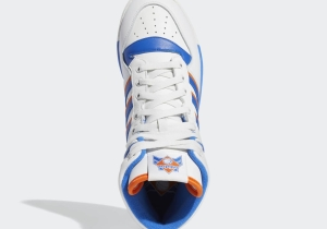 Adidas Is Re-Releasing Patrick Ewing's Shoe From The 1980s