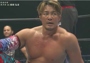 Please Watch Hiroshi Tanahashi Make A Superfan's Dream Come True By Pinning Her On TV
