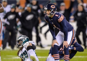 Goose Island Will Let Bears Fans Try To Make Cody Parkey's Field Goal To Win Free Beer For A Year
