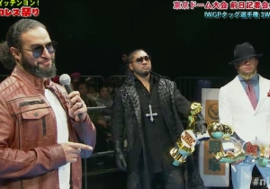 NJPW Wrestle Kingdom 13 Predictions And Analysis (Based On Press Conference Fashion)