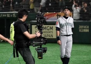 Ichiro Suzuki Announced His Retirement From Baseball During An Emotional Moment In Japan