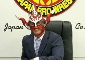 NJPW Legend Jushin Thunder Liger Announced His Upcoming Retirement