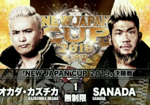 NJPW's New Japan Cup Final Decided Jay White's Challenger For The G1 Supercard