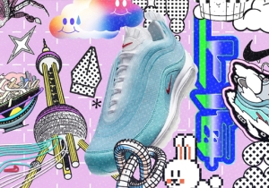 SNX: The Best Shoe Drops This Week, Including The Air Max 97 Shanghai Kaleidoscope