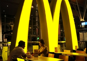 Every McDonald's In Austria Is Now Essentially A U.S. Embassy