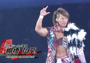 NJPW's Hiroshi Tanahashi Voted Most Popular Wrestler In Japan, Topping WWE, AEW Stars