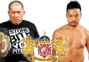 NJPW Made Announcements About The Super J-Cup, Upcoming Title Matches, And A Wrestle Kingdom Possibility