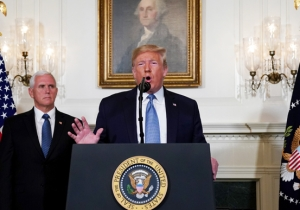 Trump Mistakenly Offered Prayers For 'Those Who Perished In Toledo' While Referring To The Dayton Shooting