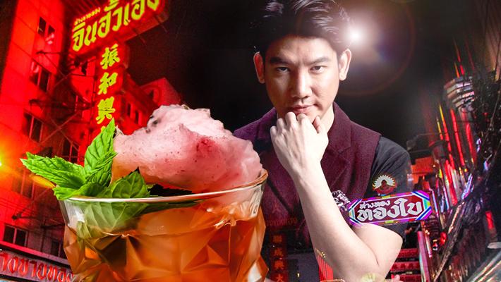 Where To Drink In Bangkok, According To An Award-Winning Bartender