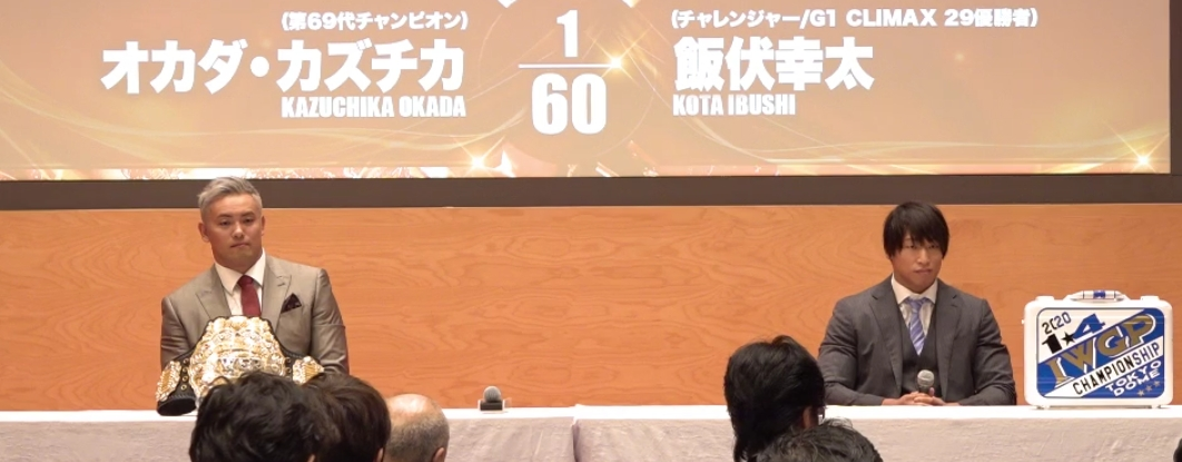 New Japan Pro Wrestling Announced Matches For Wrestle Kingdom 14 And Power Struggle