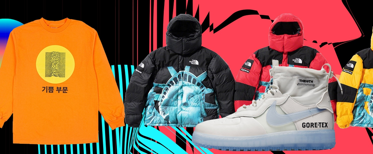 SNX DLX: Featuring The Must-Cop Illegal Civ, Supreme, And YEEZY Drops From This Week