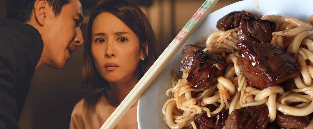 We Made The Ram-Don From 'Parasite' And It's The Height Of Comfort Food