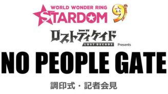 Stardom Will Stream Its 'No People Gate' Empty Arena Show For Free On YouTube