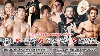 DDT Will Have A Wrestling Match In A Medical Clinic To Highlight The Effects Of COVID-19 On The Elderly