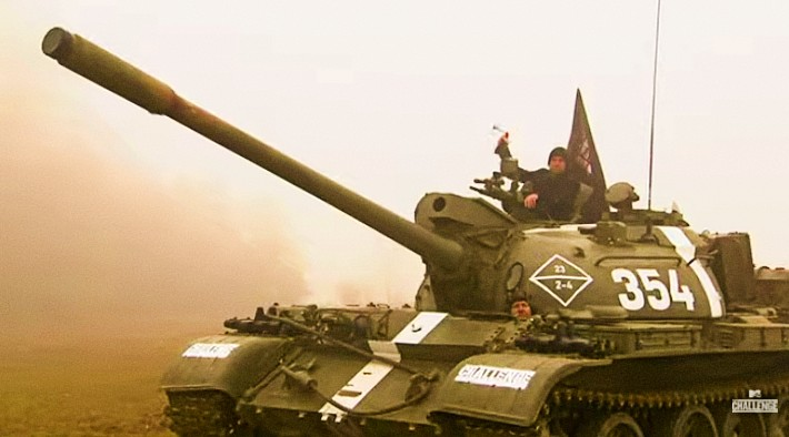Tj-tank
