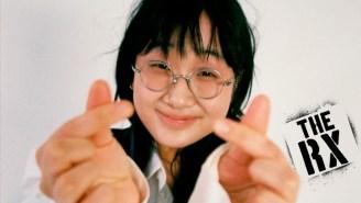 Korean-American Producer Yaeji's Bilingual Mixtape, 'What We Drew,' Is Full Of Gloomy Optimism