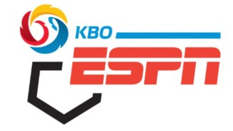 ESPN Will Broadcast Six Live Korean Baseball Games Each Week