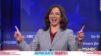 Maya Rudolph Had A Great Response To News That Kamala Harris Was Joe Biden's Running Mate